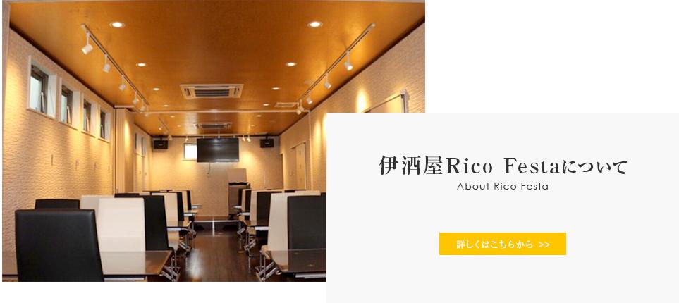 rico_bnr_02